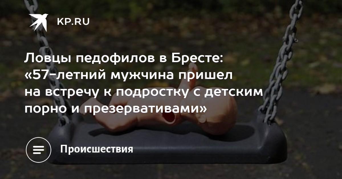 пример стоящего материала Негр ебет русскую девушку вас абстрактное мышление