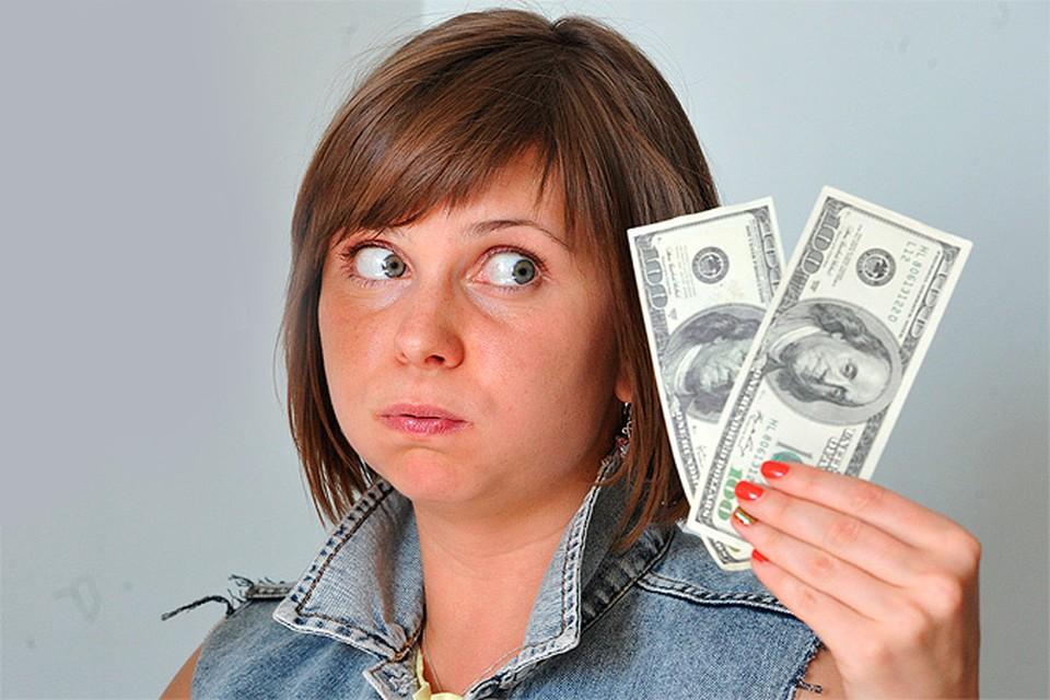 Депутаты от ЛДПР решили, что доллары россиянам ни к чему...