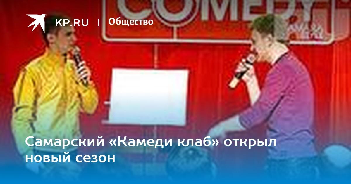 Камеди русская памела андерсон