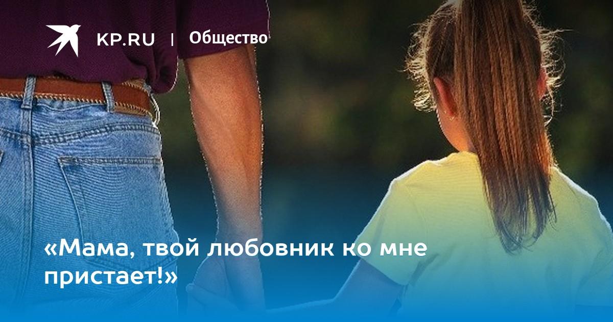 mamka-pristaet-ko-mne-lyubov-tihomirova-v-bane-onlayn