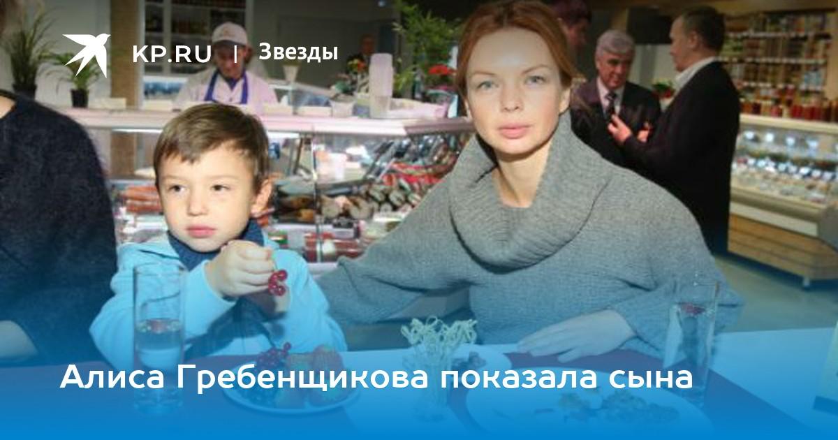 Голая Алиса Гребенщикова Видео