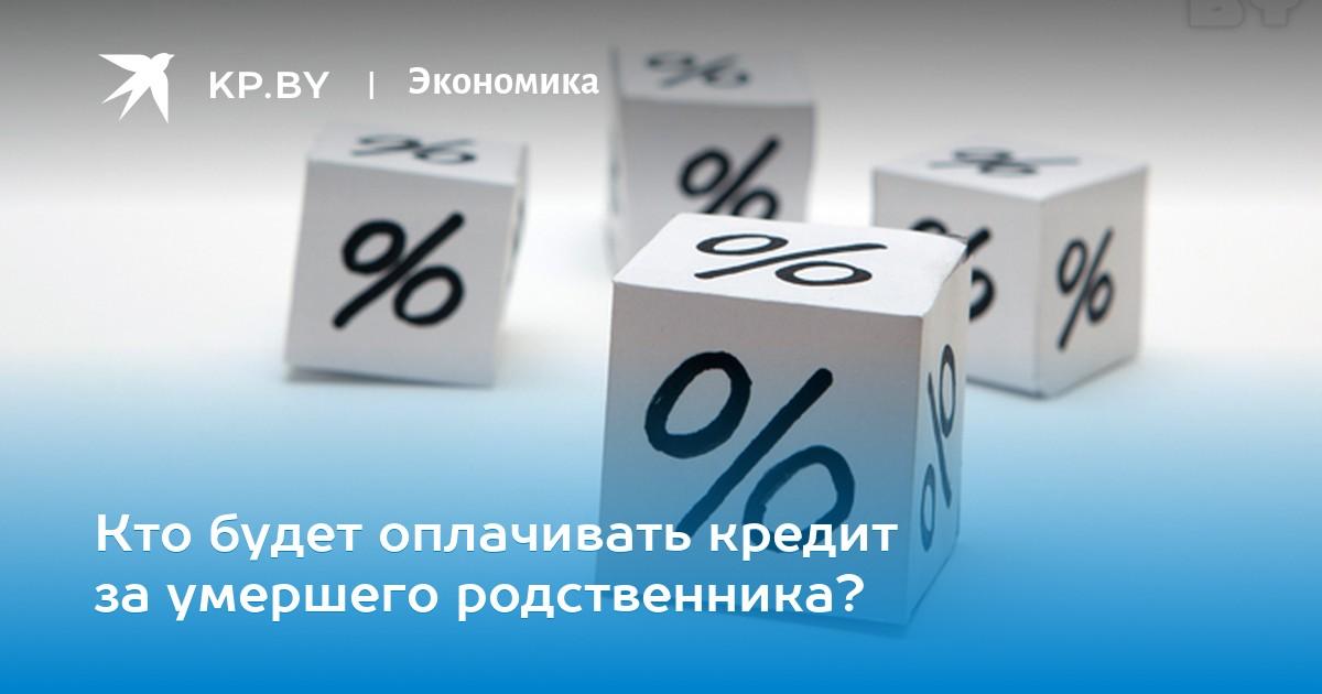 банк возрождение кредитный калькулятор потребительский кредит частным лицам