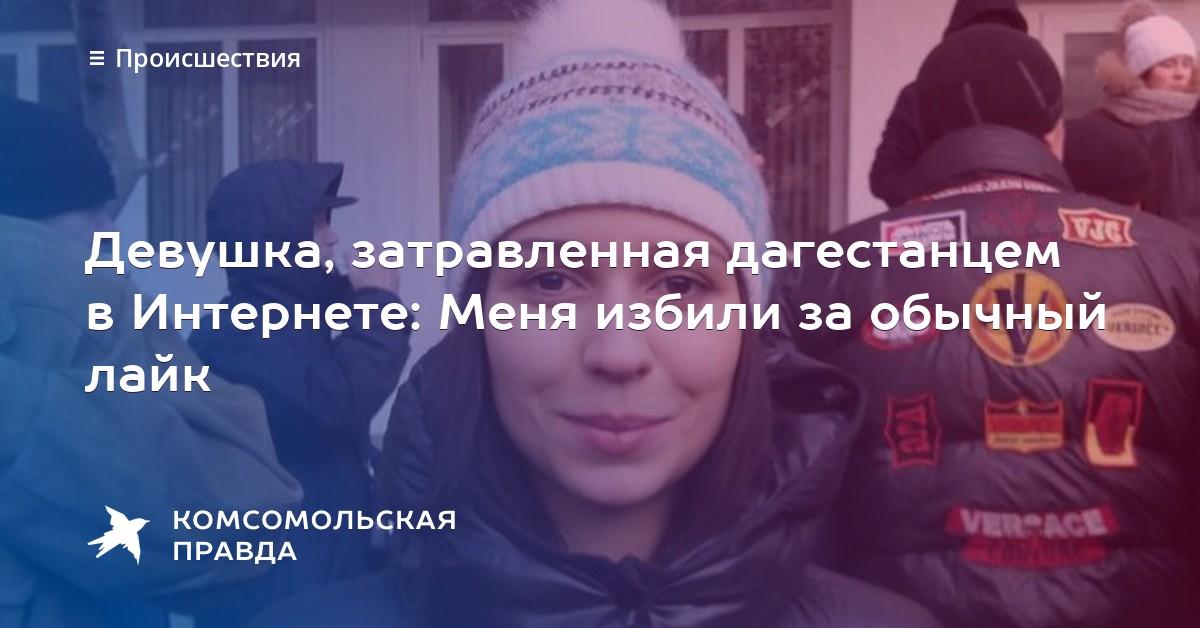 Яндекс кристина-реальное лишение девственности