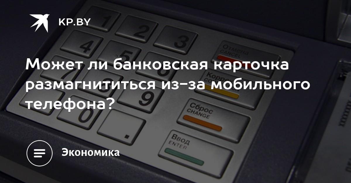 Метадон Сайт ВАО Кристаллы hydra Екатеринбург