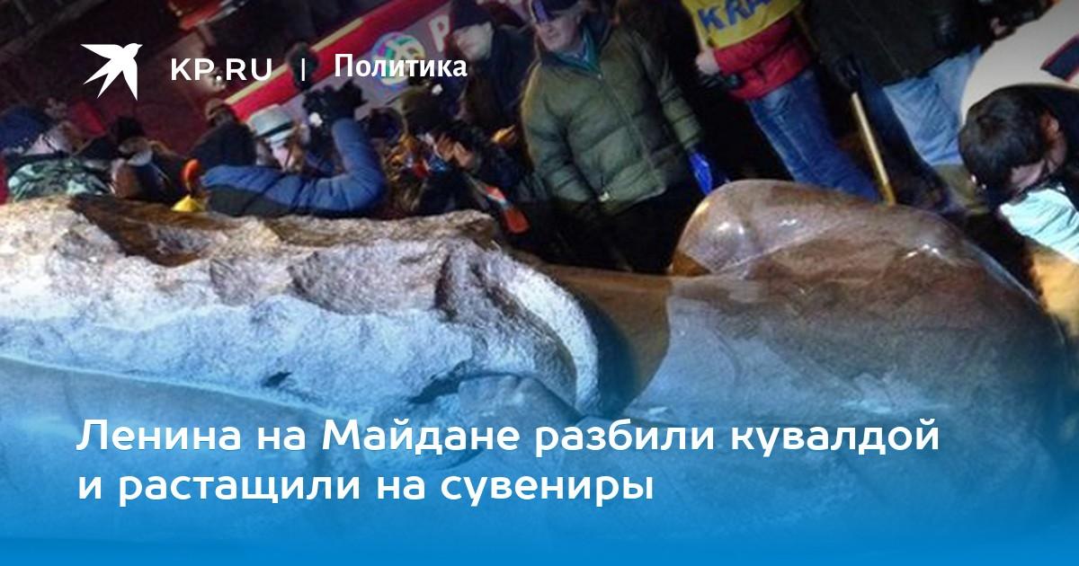 Пам'ятник Леніну продали на Чернігівщині за 375 тисяч гривень - Цензор.НЕТ 7569