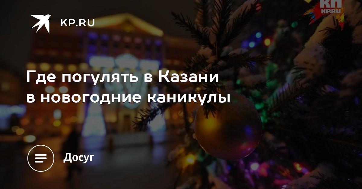 novogodnyaya-obnazhenka-foto-onanist-ishet-onanista-donetsk