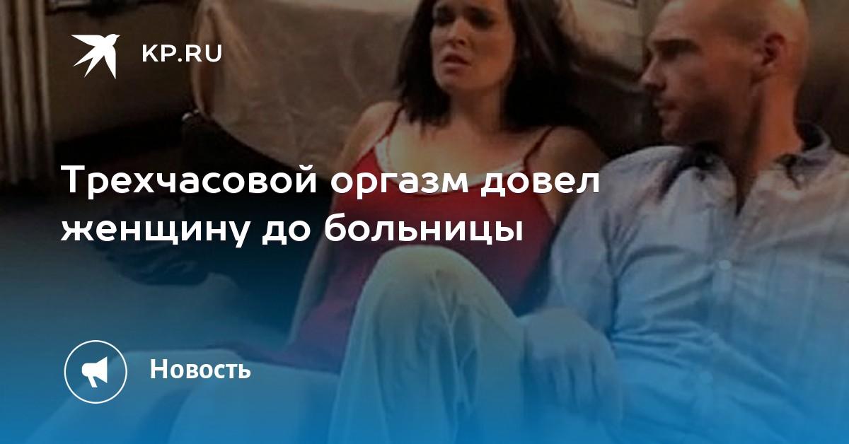 orgazm-tomsk-video