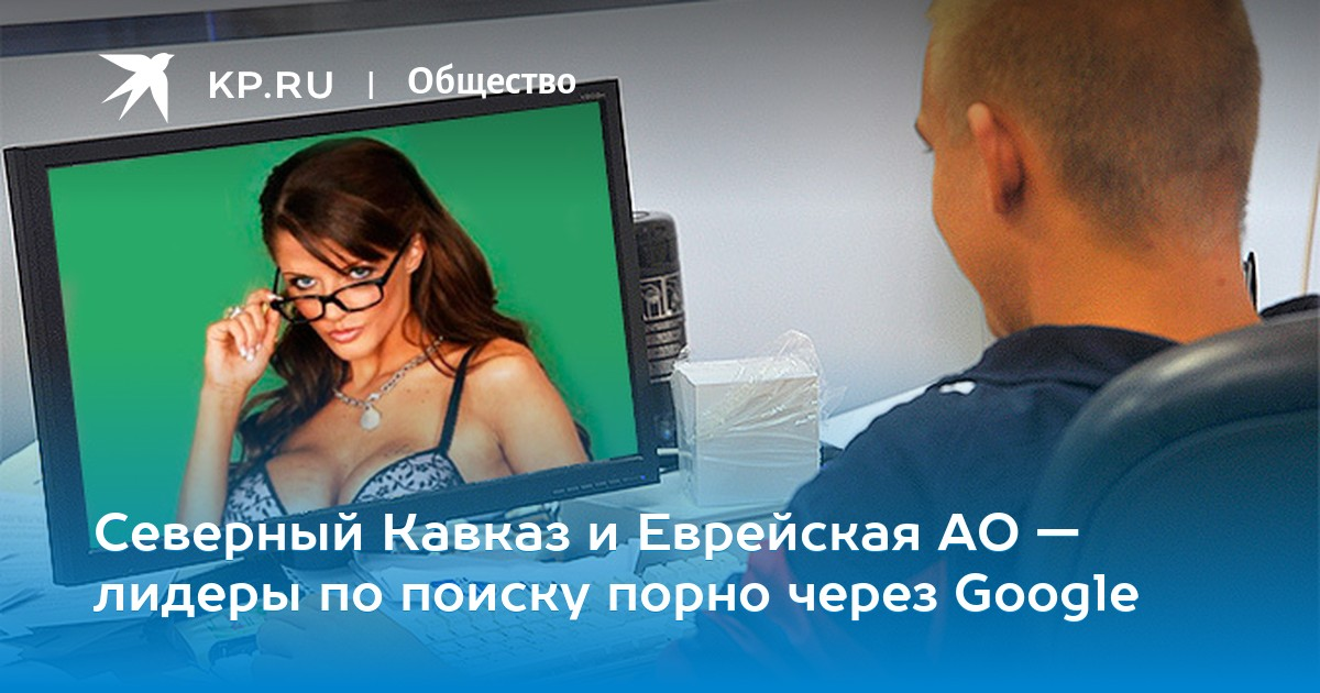 Все сайты порно фильмы черкесского