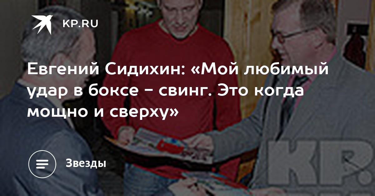 ugovorila-muzha-zanyatsya-svingom