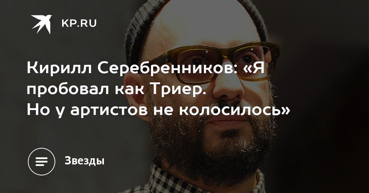 Звездные мужчины россия стас михаил порно — img 15