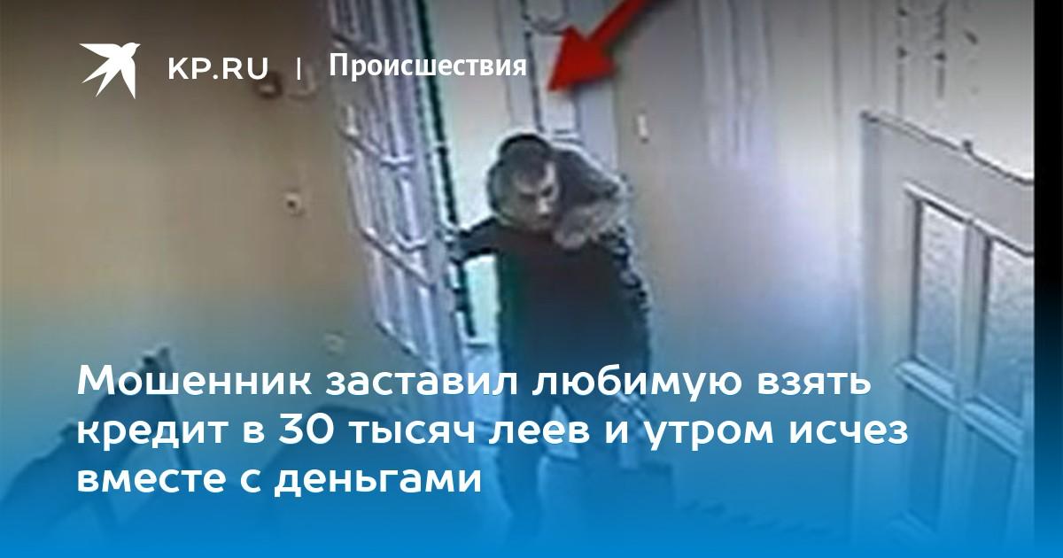 деньги под залог квартиры астана