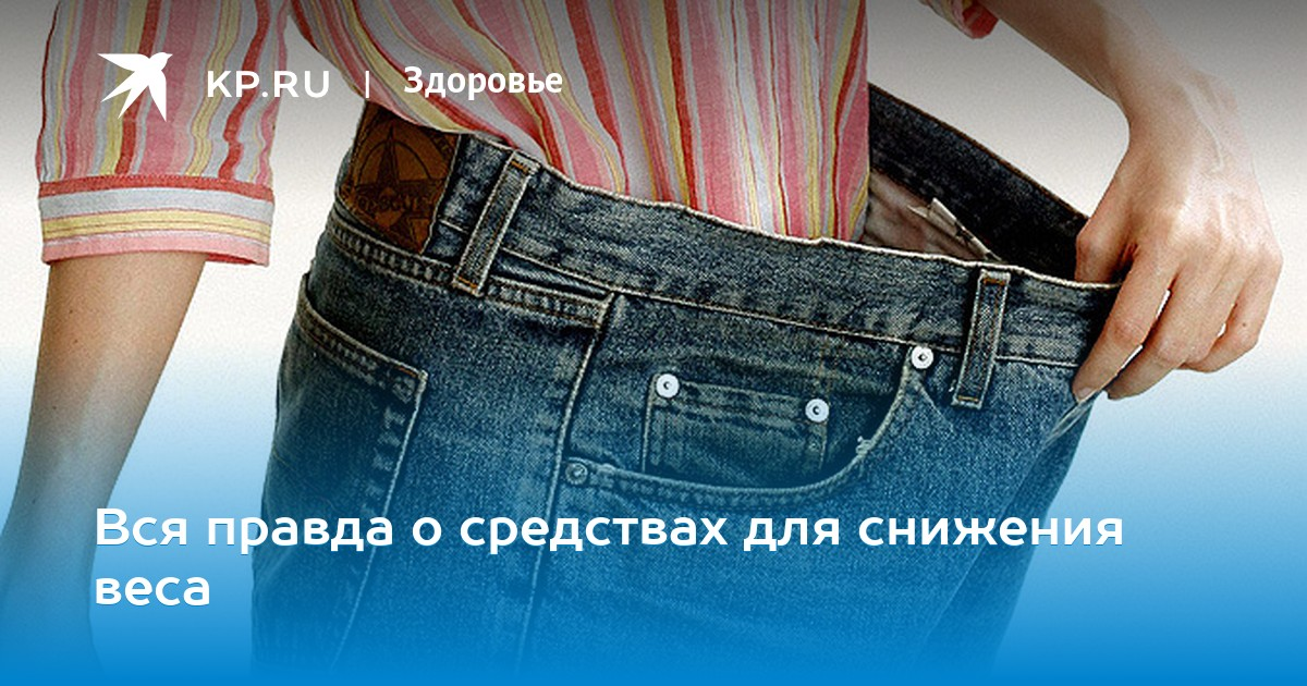 турбослим для похудения день и ночь иркутск
