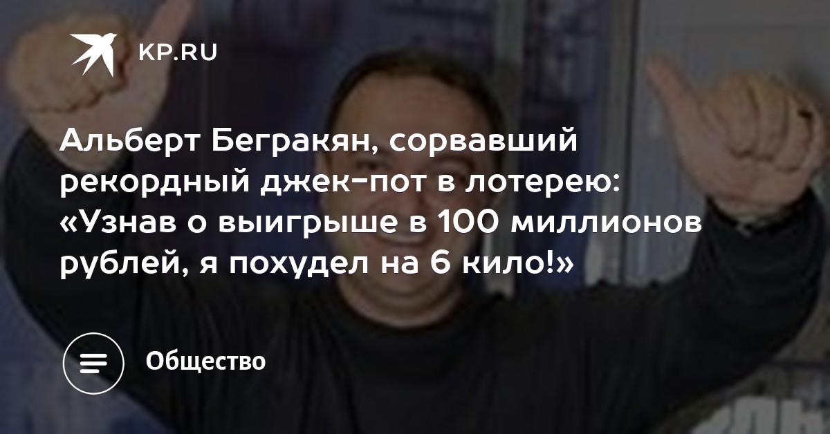 Играть бесплатно я ищу на русском