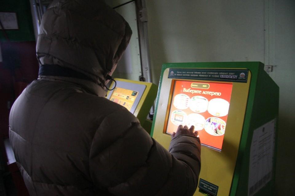 Где в ижевске игровые автоматы запрет игровых автоматов в россии закон
