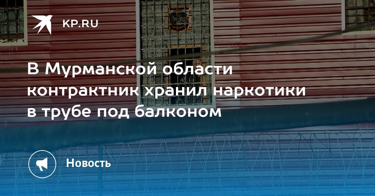 Xtc Дёшево Мурманск Соли Интернет Иркутск