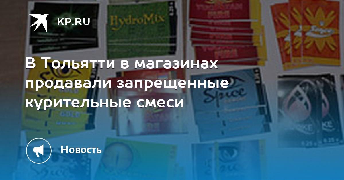 Амф price Барнаул купить в архангельске курительные смеси