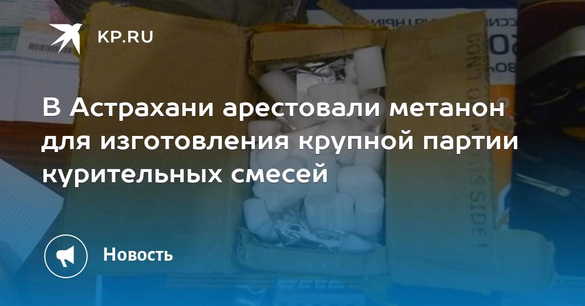 Грибы bot telegram Ноябрьск koks Опт Орел