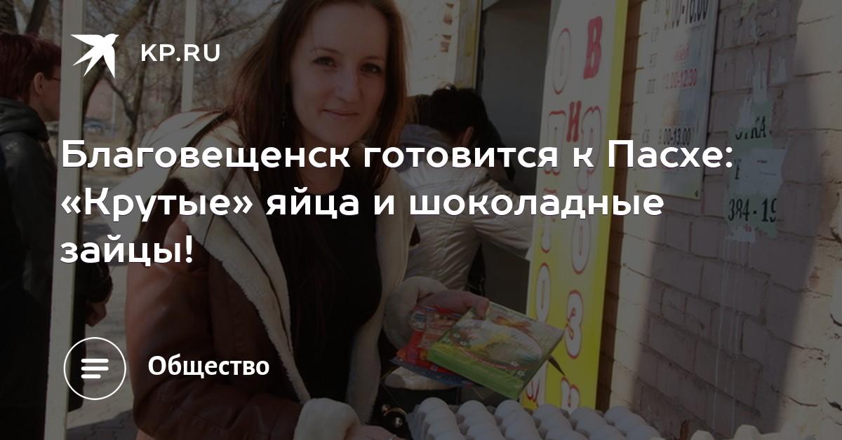 onlayn-porno-devushka-nashupala-yaytsa-zhenoy