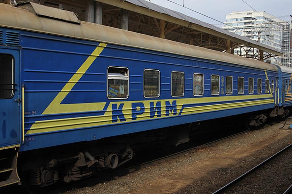 В Украину на 27 мая и последующие дни билеты не продают