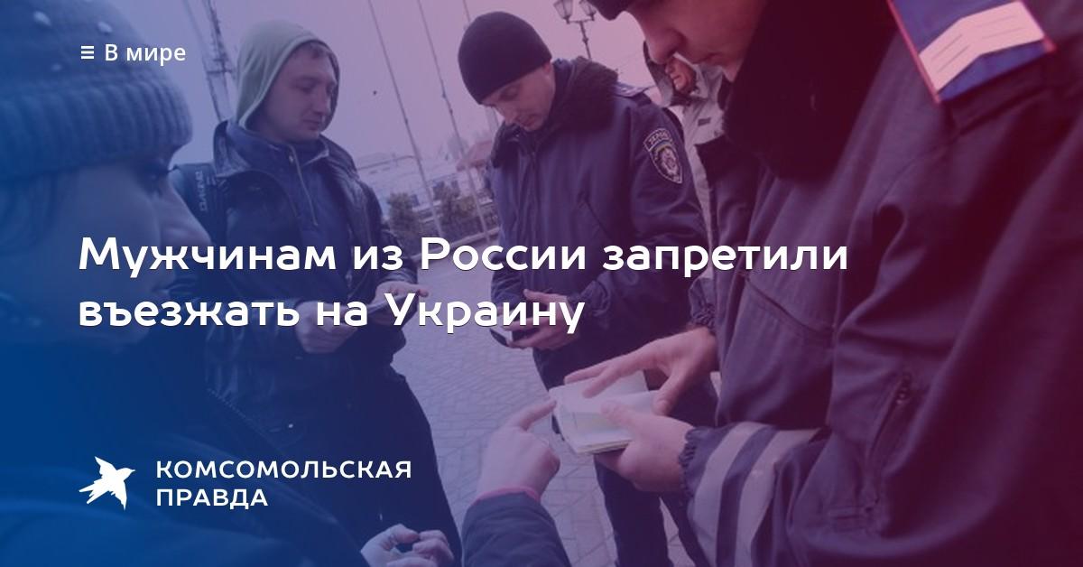 схемы въезжать на украину из россии Крым, обязательно зайдите