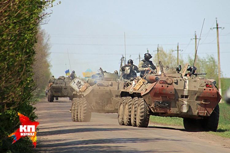 Украинская армия атакует Славянск.