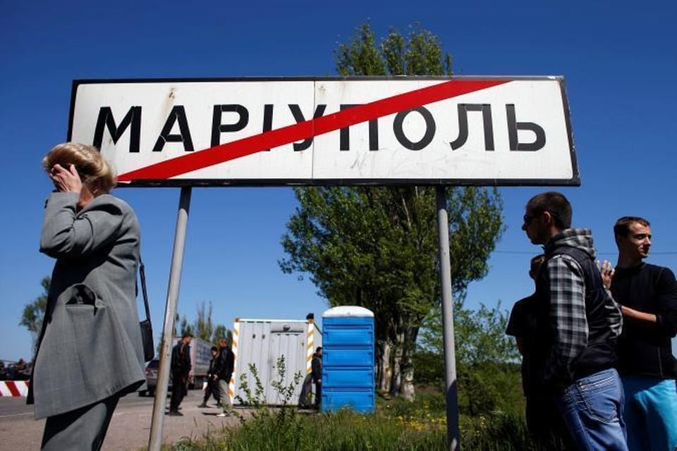 Жители Мариуполя: Думаем, что выдержим. Ленинград же выдержал.