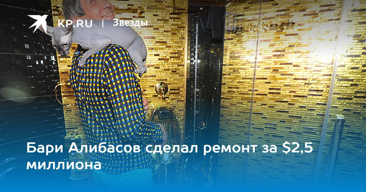 Ремонт квартиры эротика фото, жопой села на лицо видео
