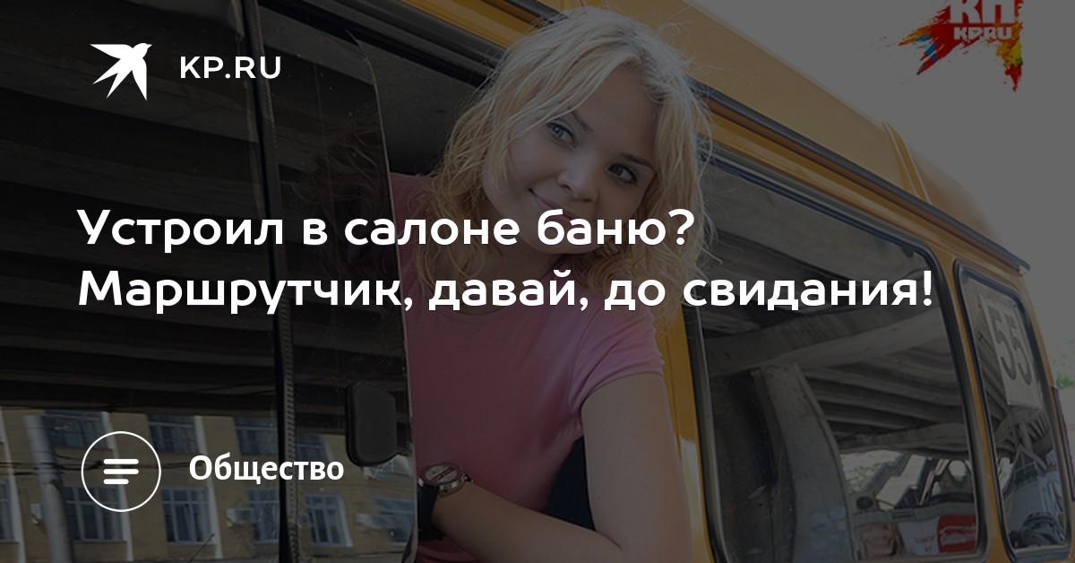 para-priglashaet-parnya-v-saunu-chego-oni-hotyat