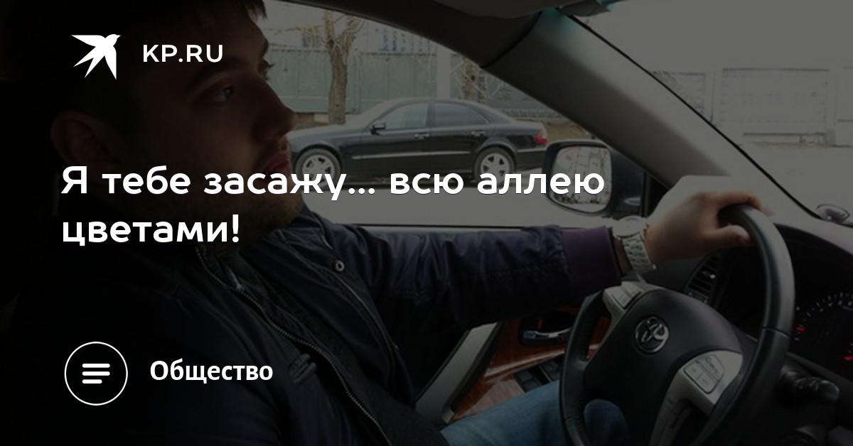 Засажу за деньги, порно фильмы русских времен