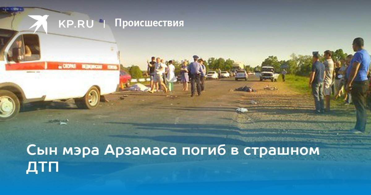 4 молодых человека попали в аварию арзамас