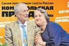Евгений Евтушенко - о событиях на Украине: «Если бы во мне даже не было украинской крови, я бы переживал как русский человек»