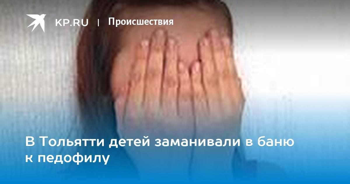 Засунуть в рот в тольятти — 11