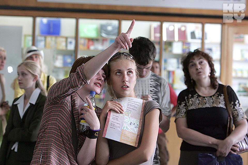 В омске учится на биологическом заочно после 11 класса
