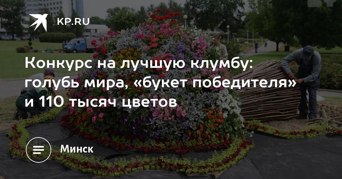 Букет победителю фото, жуковские доставка цветов курьером минск