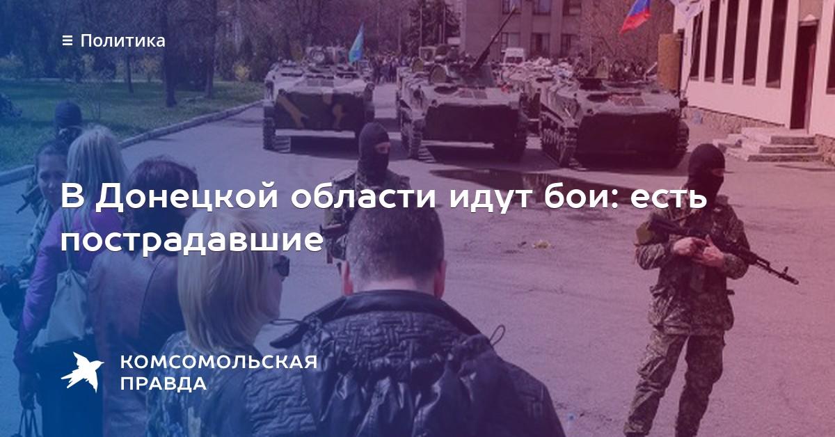 жители юго востока украины в россии Нашли ошибку?