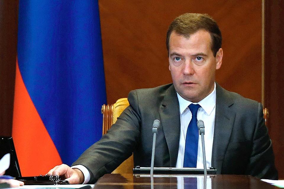 Дмитрий Медведев предложил ограничить доступ молдавским товарам на российский рынок
