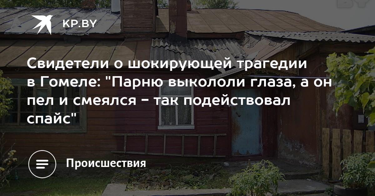 Гаш Купить Курск alpha-PVP Продажа Красногорск