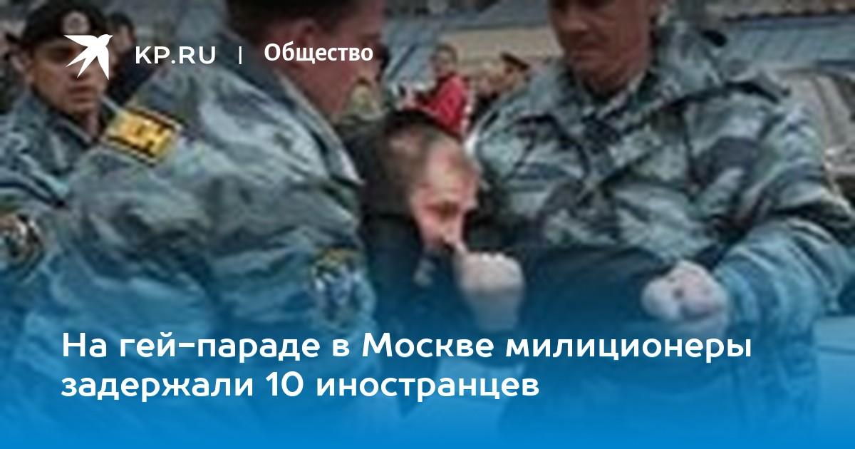 Путеводитель по гей москве смотреть
