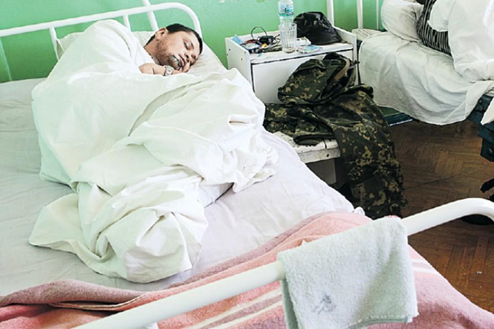 Раненые украинские военные в Центральной городской больнице города Гуково Ростовской области