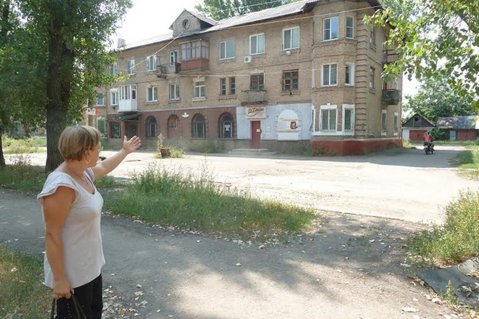 Какую опасность люди из этого дома представляли для Киева и Вашингтона?