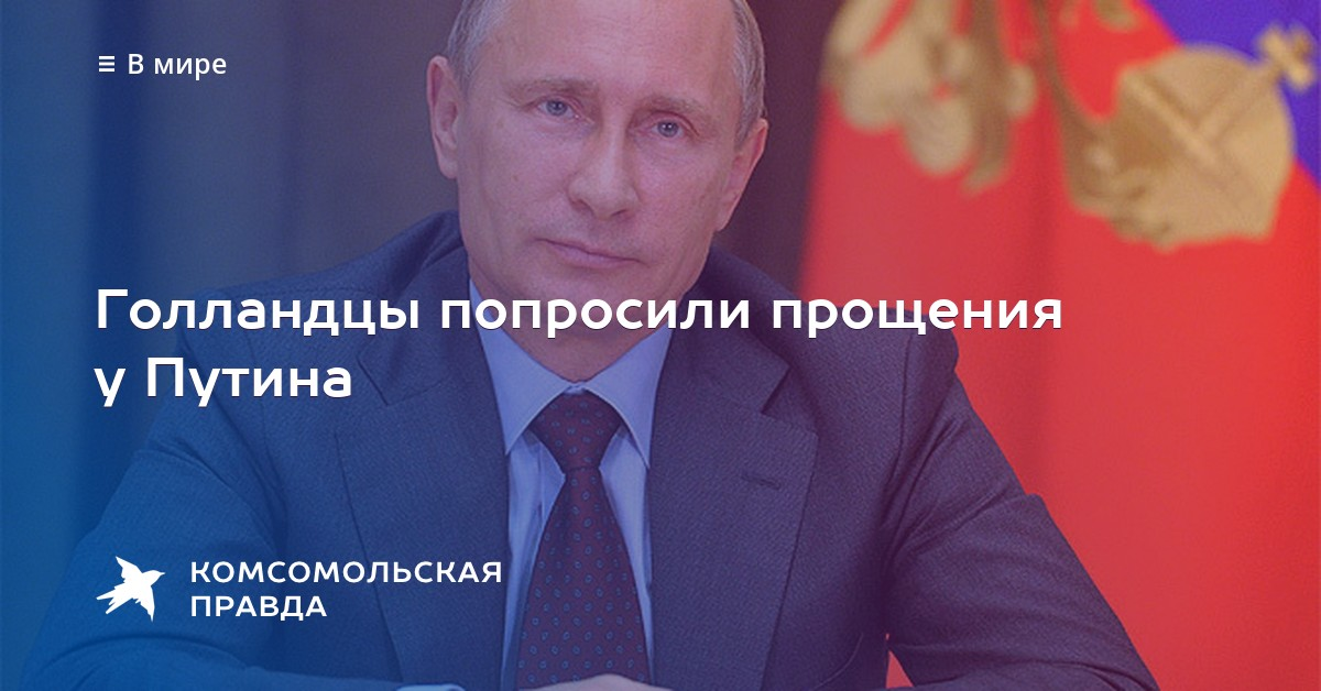 Тулеев просит прощения у Путина  YouTube