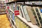 Национальная библиотека ищет должников в соцсетях