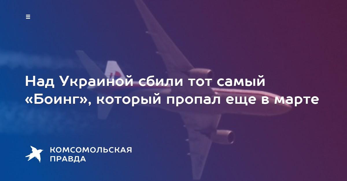 Лавров заявив, що хіматака в сирійській Думі була постановкою іноземних спецслужб - Цензор.НЕТ 5932