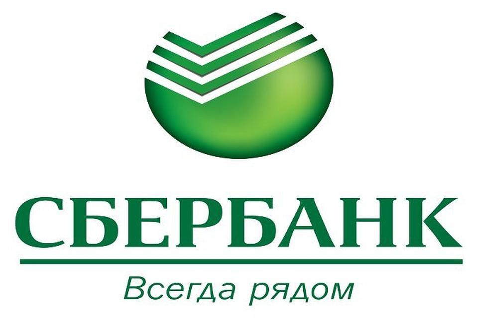 Лучшие кредиты в ярославле