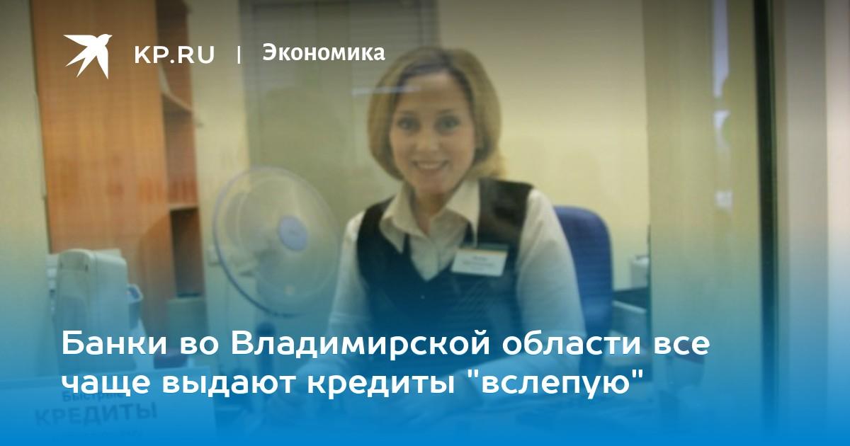 Как взять в долг на билайне 500 рублей на телефон