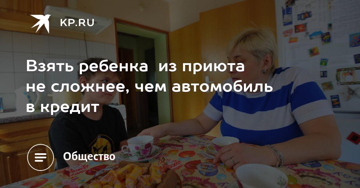 Взять в кредит автомобиль украина