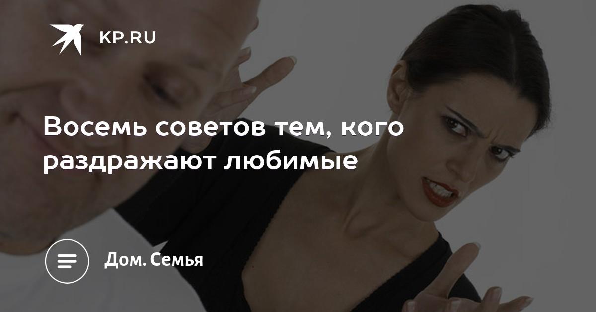 ya-moya-zhena-i-moi-druzya-video-rossiya