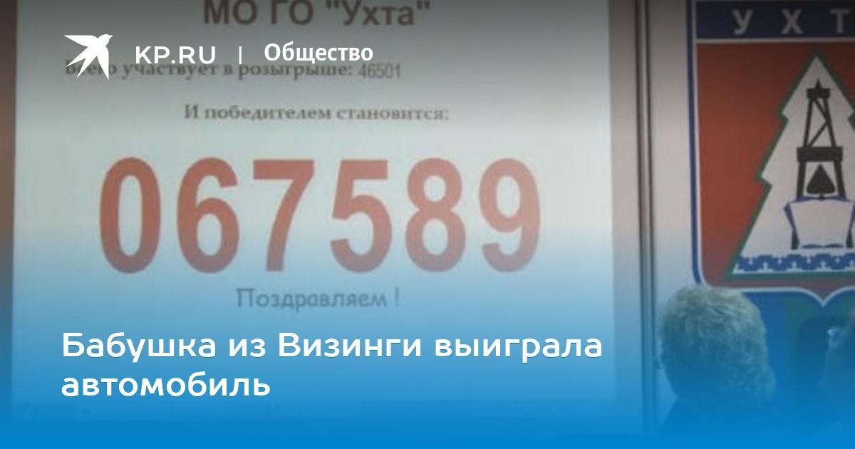 Попади в десяточку сыктывдинский район на выборах 4 марта