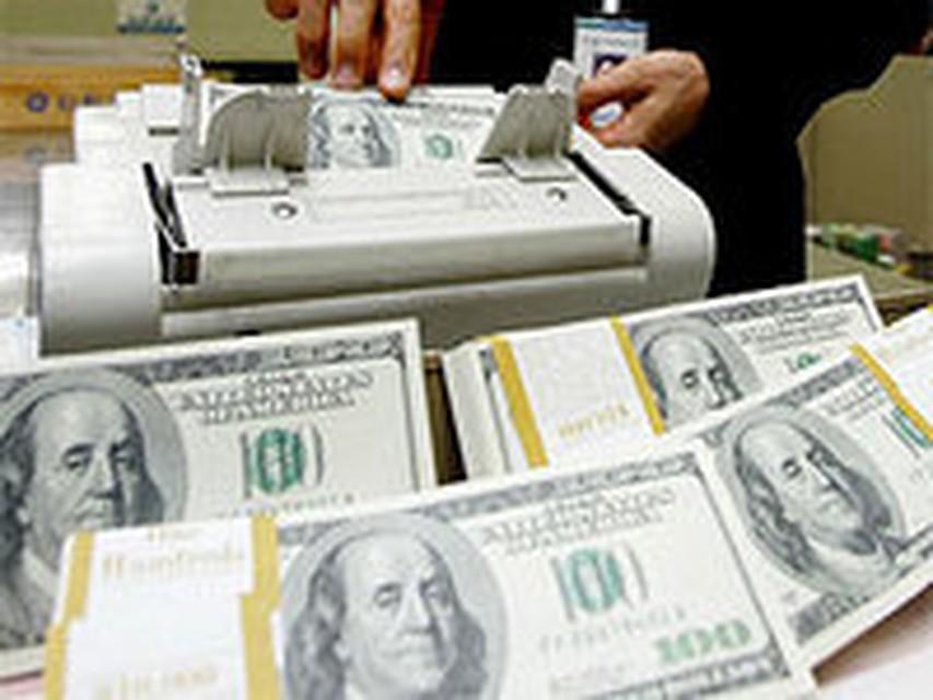 Покупка доллара в домодедово