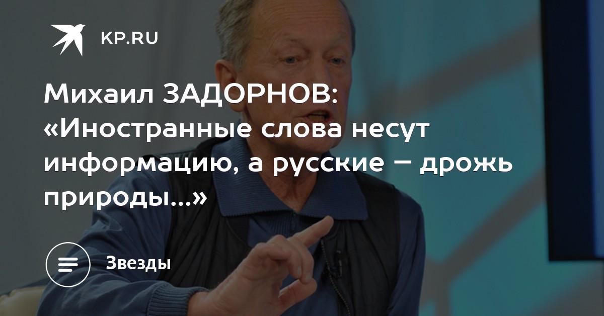russkaya-molodezh-zazhigaet-na-prirode-yaroslavl